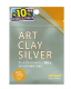 Art Clay Silver New Formula 50g+5g Bonus Pack